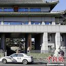 中國檢方依法分別對霍建設、陳柏、周新林、陳新林決定逮捕