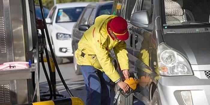 成品油调价窗口今日开启 或迎2018年首次搁浅