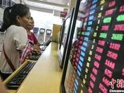 中国A股MSCI指数权重将大增 对市场有何影响?