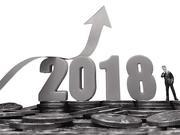 多省财政工作会议强调不掺水分 部分下调收入预期