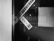 钱宝网张小雷投案后 南京多家互联网理财平台跑路
