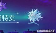 GOG冬季特卖开启 《冥界狂想曲》免费送、《巫师3》年度版四折优惠