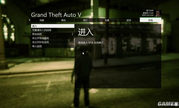 Steam版《GTA5》悄然更新简体中文 R星深藏功与名