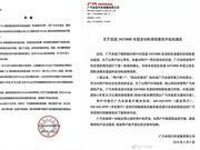 东风本田CR-V机油问题频出 质检总局启动缺陷调查