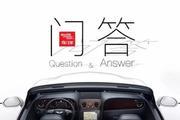 """你的车感觉""""发飘""""是为什么?本田冠道1.5T车型值得买吗?"""