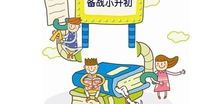 太原市35所民办初中签署自觉规范招生声明