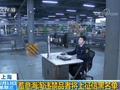 上海新规:蓄意海淘违禁品者将上征信黑名单