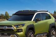 被称为FT-AC的丰田新SUV 长像一点都不丰田