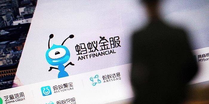 建信现金添益交易型货币市场基金.doc -max上传文档投稿赚钱-...