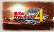 《战场女武神4》最新截图情报 技甲兵职业成为历史