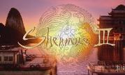 铃木裕公布《莎木3》新图 漂亮妹子与芭月凉泛舟漓江好浪漫!