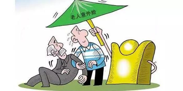 哈尔滨这个区60岁以上的老人也可以参保意外险了,去社区就能办 60元 年,申报时间是