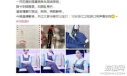 冯提莫因伤暂停直播 骑车摔倒骨折,网友纷纷送祝福