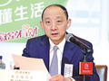 徽商银行董事长李宏鸣辞职 与中静系分歧能否消弭?