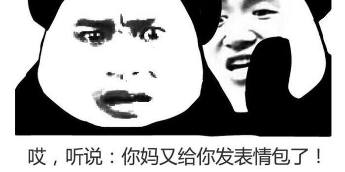 中老年表情和我们表情,隔了个emoji?吃土水印包之间可爱无图片