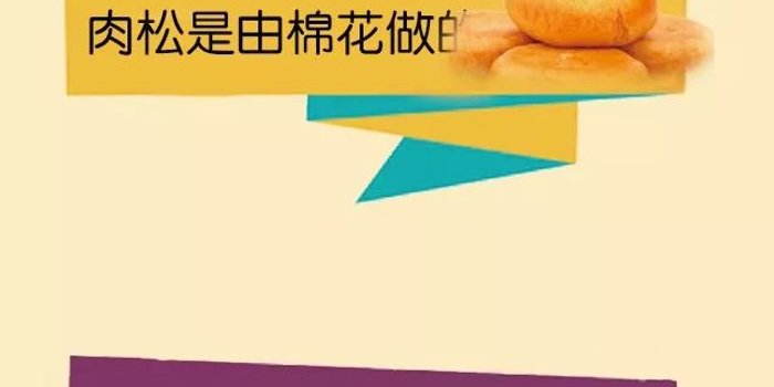 银耳肉松、桂圆肾脏、团伙割取紫菜棉花.2017薏米小孩塑料图片