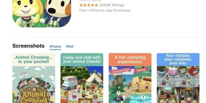 界面更新AppStore应用预览网页设计游戏ui苹果怎么设计软件图片