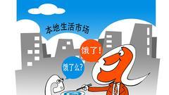 饿了么CEO张旭豪回应对赌失败传闻:实力不够,继续努力