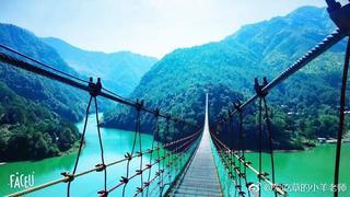 358米的人行钢索桥