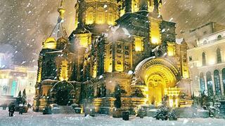 哈尔滨的一座梦幻古堡
