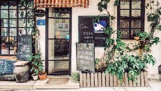鼓浪屿街头的文艺小店