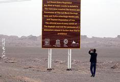【伊朗】地球上最热的地方,伊朗唯一的自然遗产-卢特沙漠