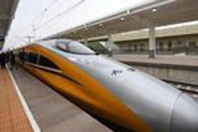 五一假期全国铁路预计发送旅客5050万人次