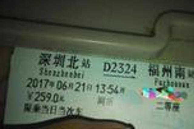 深圳至福州高铁被困隧道2小时 车厢缺氧乘客跳车