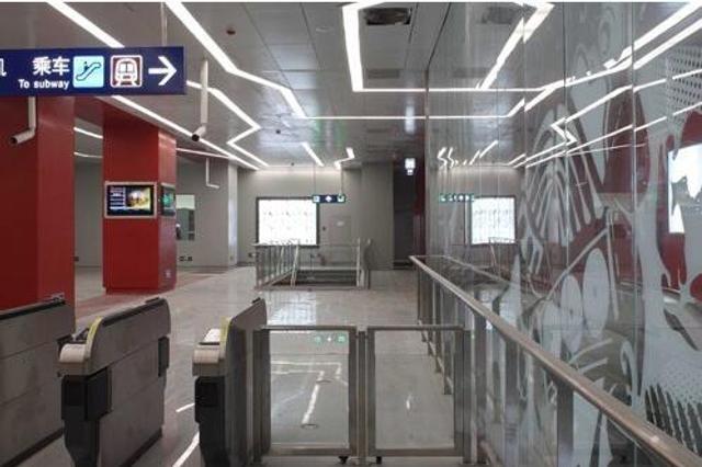 """北京机场线有望""""刷手机""""进出站"""