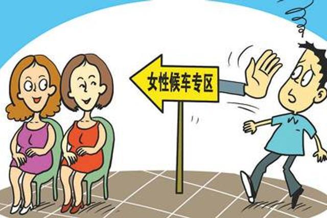 6月28日起,广州地铁一号线将试点女性车厢