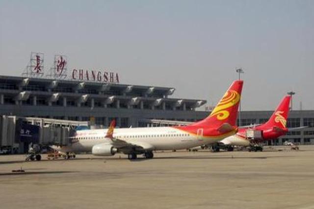 无人机入侵长沙黄花机场 逼停13趟航班