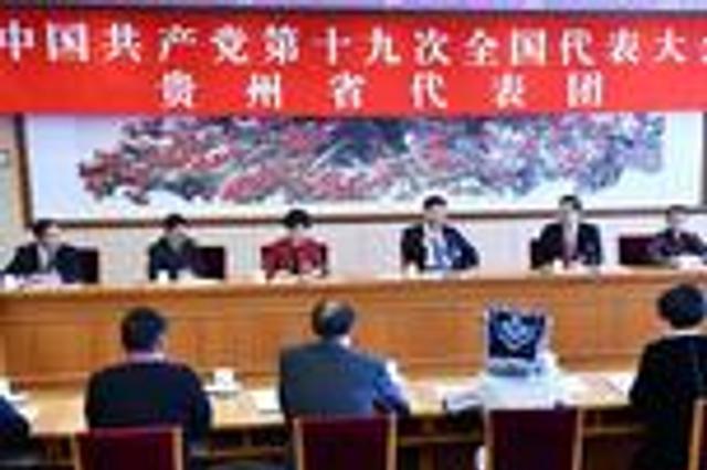 习近平参加贵州省代表团讨论时强调 确保乡村旅游可持续发展