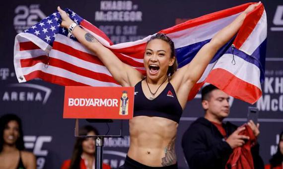 沃特森VS卡洛琳娜 格拉索VS玛丽娜加入UFCon ESPN 2