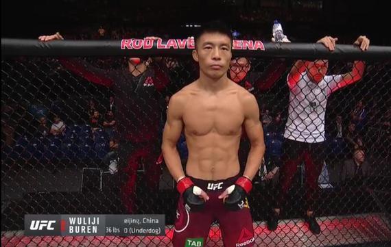 2019年2月10日UFC 乌力吉布仁vs马丁内斯(Martinez)[视频]
