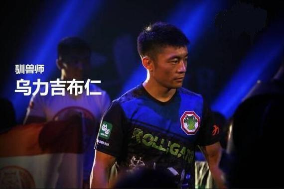 27岁的内蒙古选手乌力吉布仁也将出战UFC227