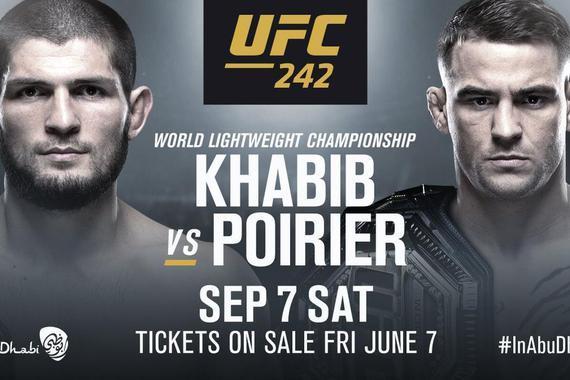 卡比布VS普瓦里尔轻量级冠军头衔统一战UFC242开催