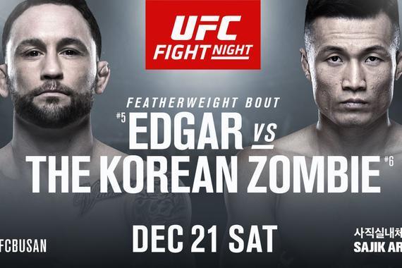 UFC格斗之夜165前瞻:埃德加釜山之行挑战韩国僵尸