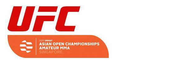 首届IMMAF亚洲公开冠军赛将在UFC新加坡赛期间举行