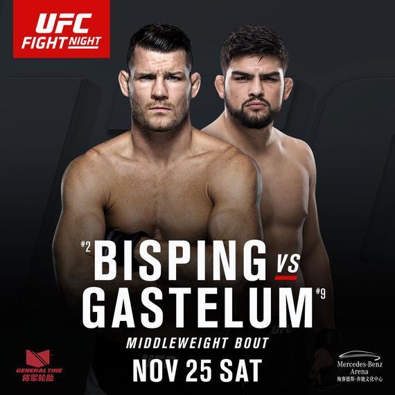 UFC上海赛的新头条变更为比斯平VS盖斯特鲁姆