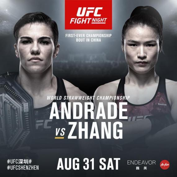 杰西卡-安德拉德VS张伟丽草量级冠军战领衔UFC深圳赛