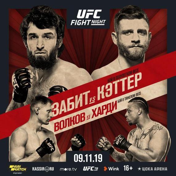 UFC Fight Night 163
