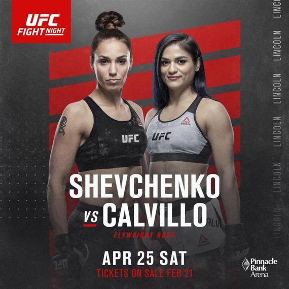 两女子对阵加入UFC格斗之夜173 卡尔维洛对决舍甫琴科
