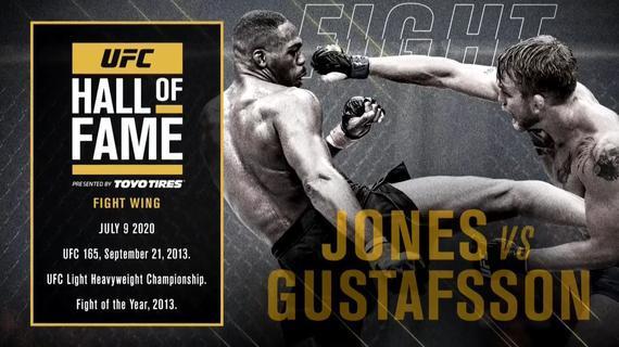 琼斯VS古斯塔夫森首场冠军战入选2020年UFC名人堂