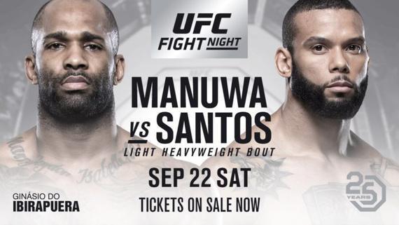 曼努瓦VS桑托斯轻重量级对决重新敲定于UFC231进行