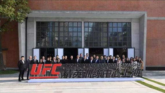 UFC史上首个能力评估测试将在UFC精英训练中心上海展开