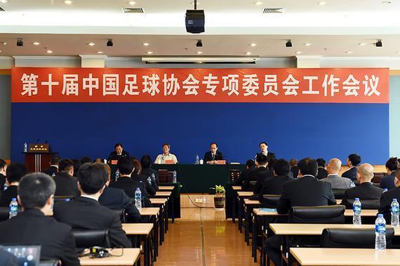 专项委员会作业会议现场