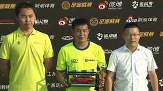 朱骥荣膺南宁站MVP