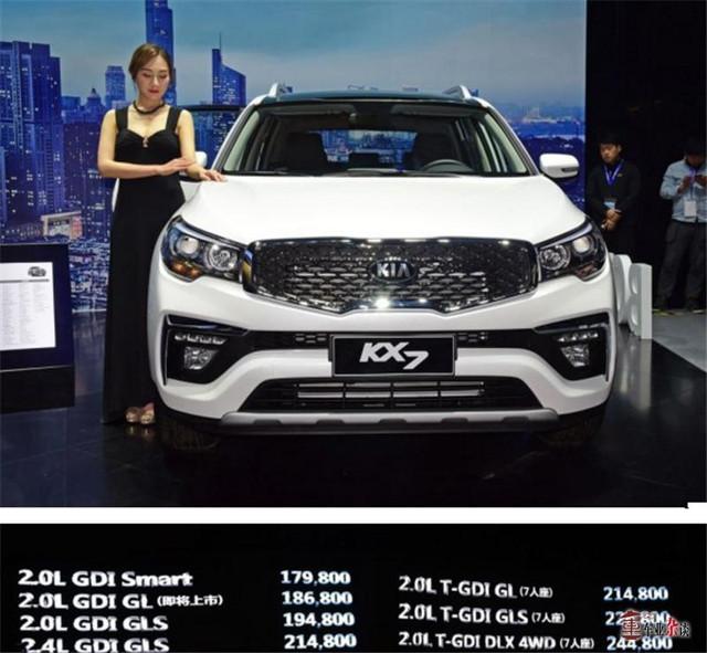 近期上市了不少新车,韩系品牌看点不少!