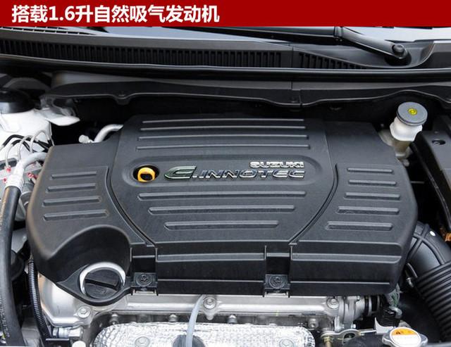 铃木启悦Pro版于15日上市 换大嘴式格栅