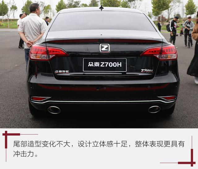 打造国民品牌的豪华座驾 实拍众泰Z700H